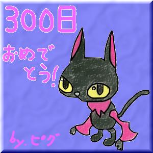 300niti.png